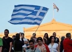 EU closes excessive deficit procedure against Greece
