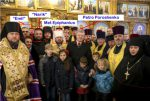 Criminal organization from Dnipro city contributed to autocephaly of Ukrainian Church