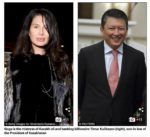 Prince Andrew relations with Timur Kulibayev spoiled his already weak image