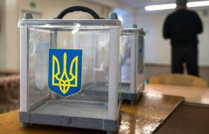 Presidential Elections Ukraine 2019